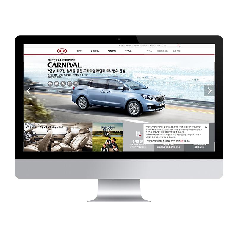 [KIA]-Kia-공식-사이트-3개국-SEO-프로젝트