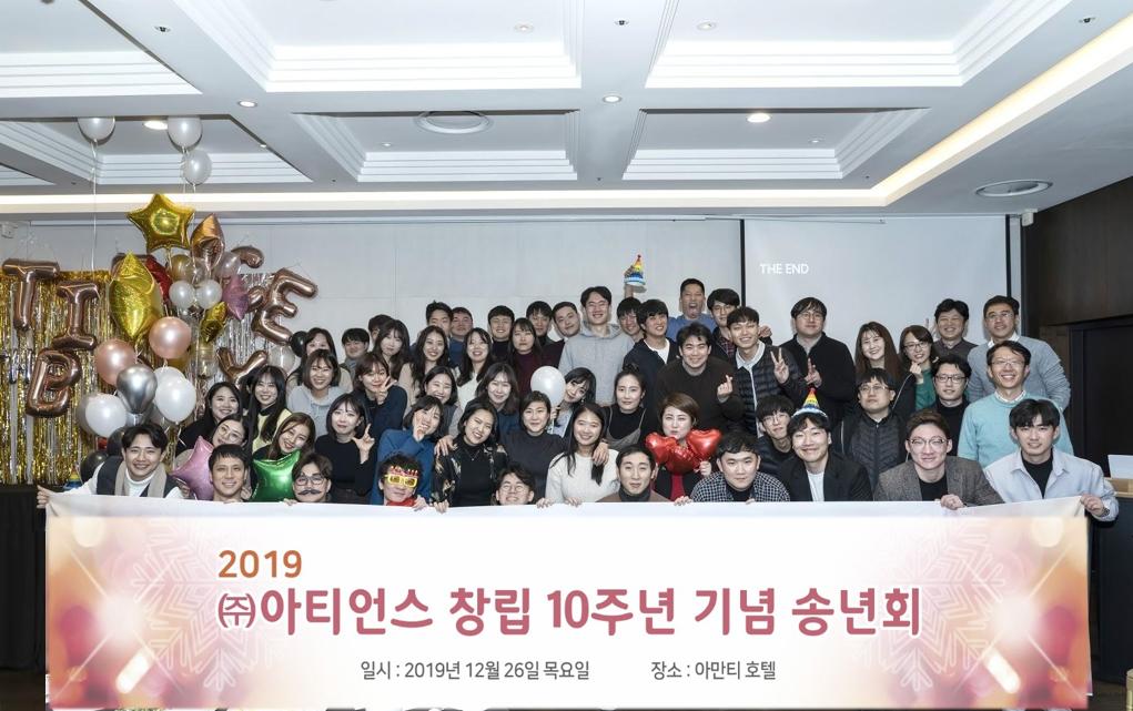2019송년회 단체사진_2