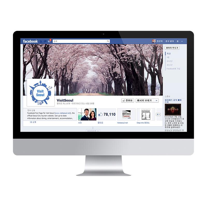 [서울시청]-서울시-Facebook-App-AD