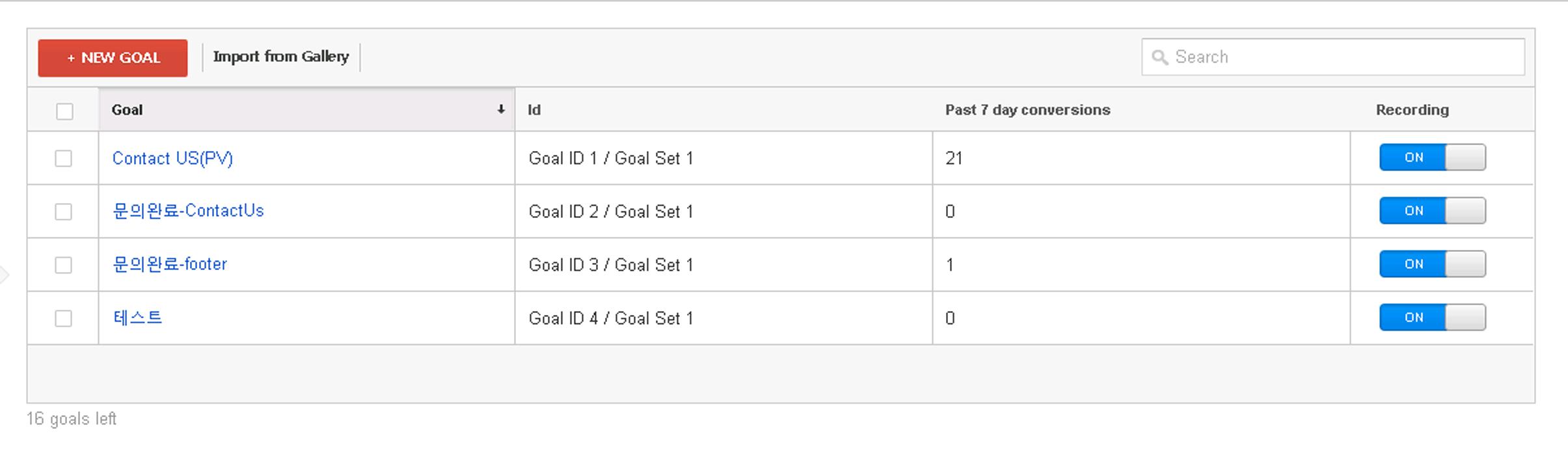크기변환_goal setting
