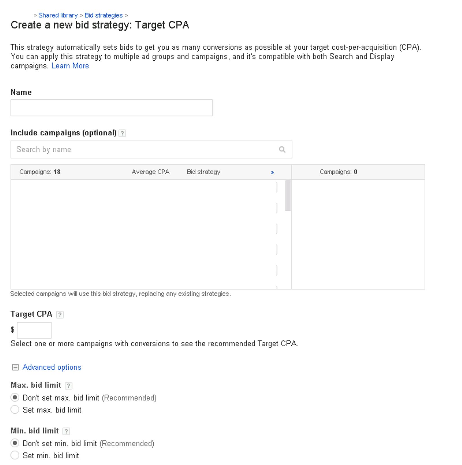 크기변환_target cpa
