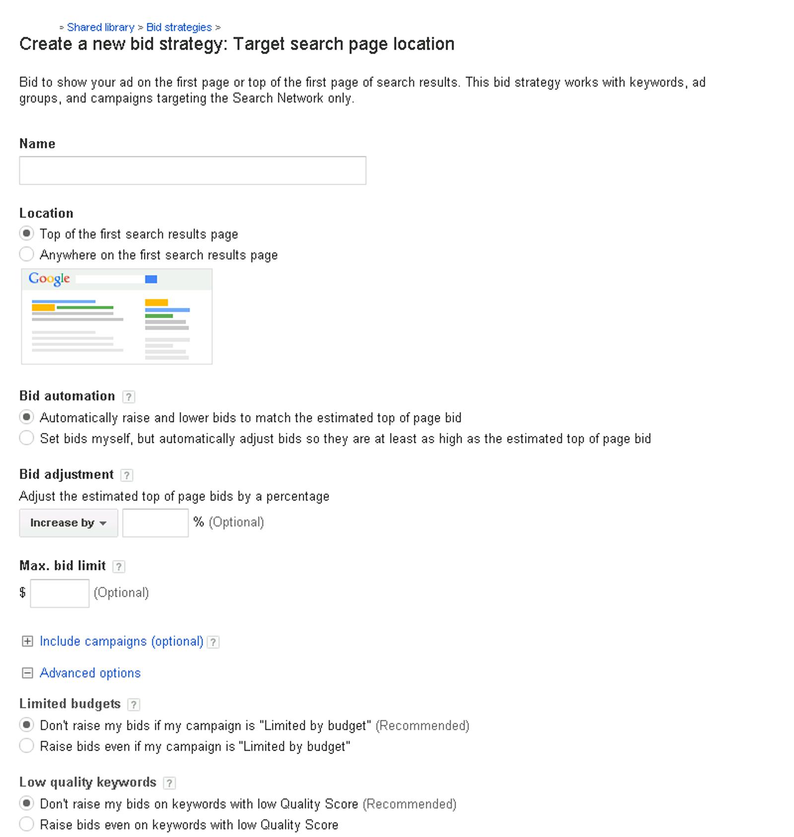 크기변환_target search page location