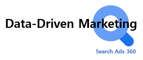 Data-Driven Marketing_Search Ads 360